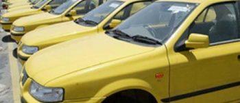 اعلام شرح قیمت کرایه تاکسی ها در سال ۹۷