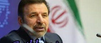 همراهی جهانی با کشور عزیزمان ایران در برجام را یک سرمایه تلقی کنیم / رییس دفتر رییس جمهور